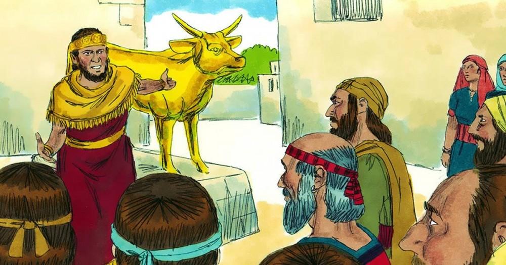 Jeroboam, King of Israel