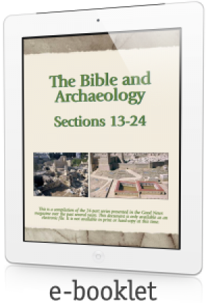Bible and Archaeology #2