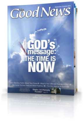 GOD's Message: The Time is NOW